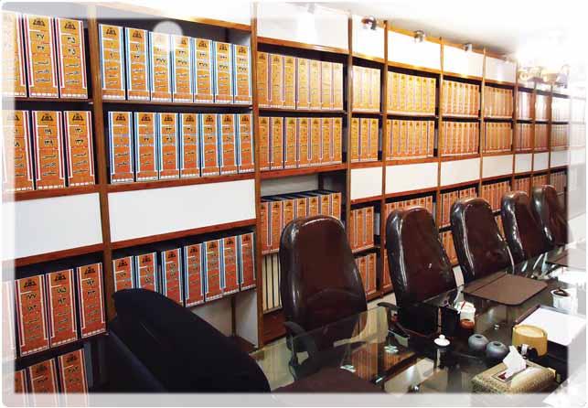 دایرة المعارف حقوق و قانون ایران