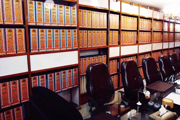 دانشنامه حقوقی (حقوق مدنی)
