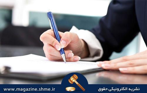 بزرگترین آیه قرآن درباره آداب تنظیم سند در معاملات!