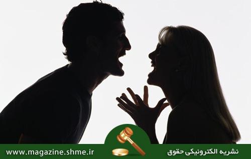طلاق توسط زن