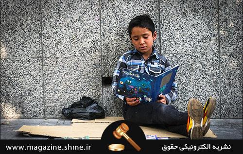 محمد درویش زاده/  قوه قضاییه و ضرورت طراحی شاخص های قانونی نوین