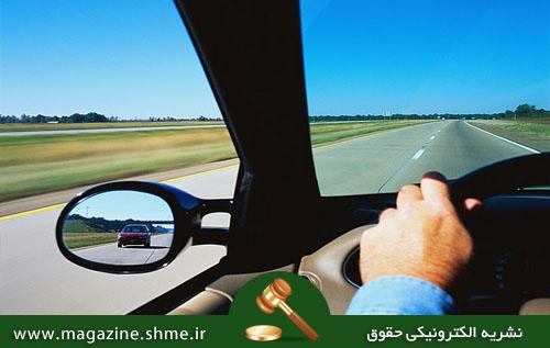 دریافت گواهینامه رانندگی بین المللی
