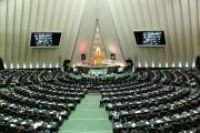 قانون احکام دائمی برنامههای توسعه کشور