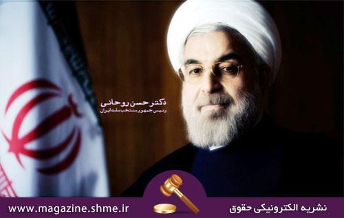 دکتر روحانی پیروز دوازدهمین انتخابات ریاست جمهوری