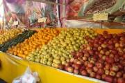 تصویبنامه در خصوص اجرای اقدامات مربوط به مدیریت بخش میادین میوه و محصولات کشاورزی