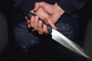 قتل عمد و چالشهای آن در قانون مجازات اسلامی