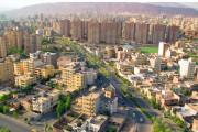 تصویبنامه در خصوص انتخاب شهر تبریز به عنوان پایتخت گردشگری کشورهای اسلامی در سال ۱۳۹۷ (۲۰۱۸ میلادی)