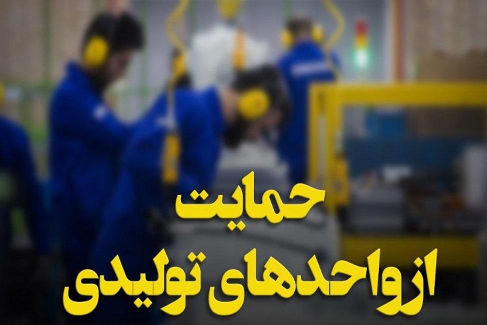 جلوگیری از بیکاری بالغ بر ۹ هزار نفر نیروی متخصص و کارگر در استان کرمان با حمایت دستگاه قضایی از چرخه تولید
