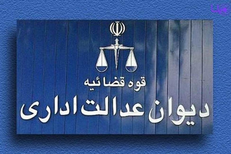 اولین همایش حقوق شهروندی و انقلاب اسلامی برگزار میشود