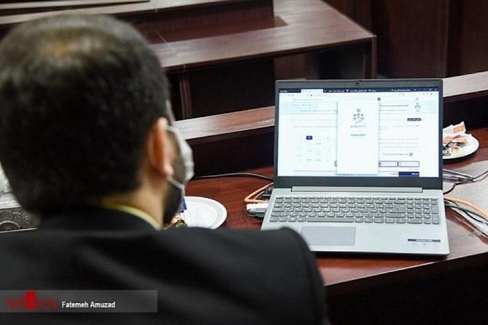انجام دادرسی الکترونیک فرا مرزی در دادسرای عمومی و انقلاب مرکز استان اصفهان