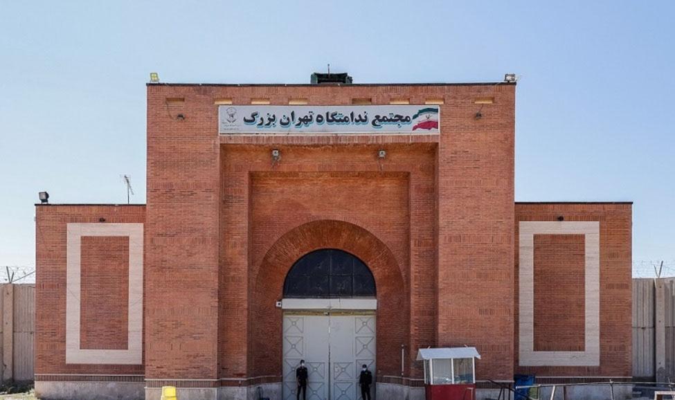 بررسی مشکلات ۱۵۰ نفر از زندانیان ندامتگاه تهران بزرگ توسط مسئولان قضایی
