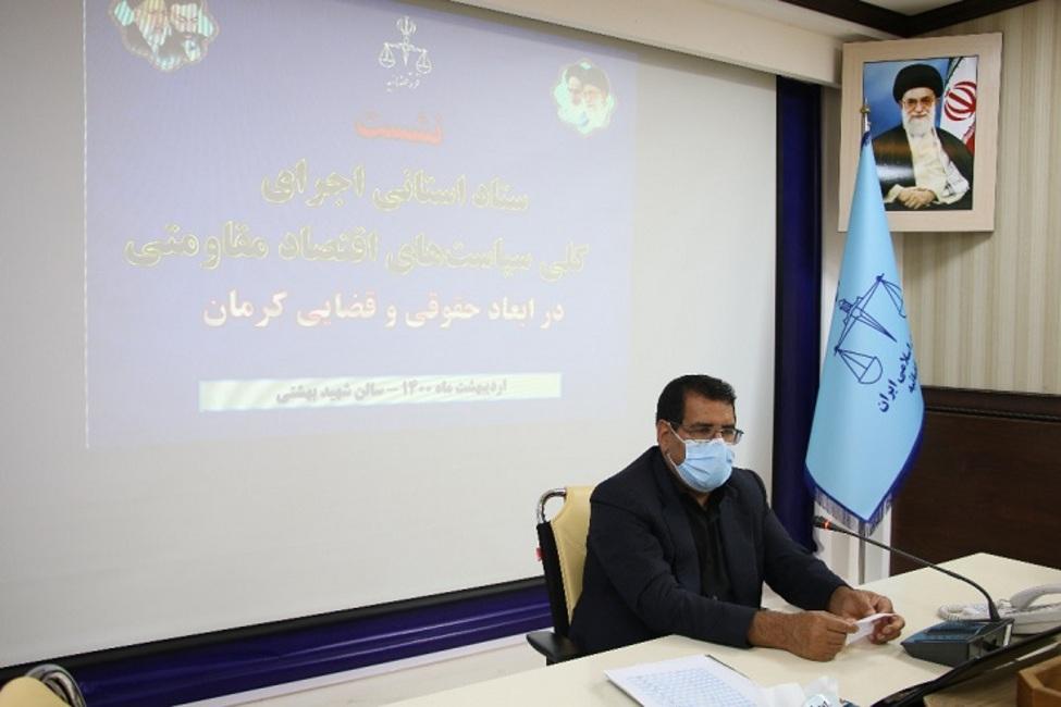 تعطیل کردن واحدهای تولیدی در استان کرمان تحت هیچ عنوانی قابل قبول نیست