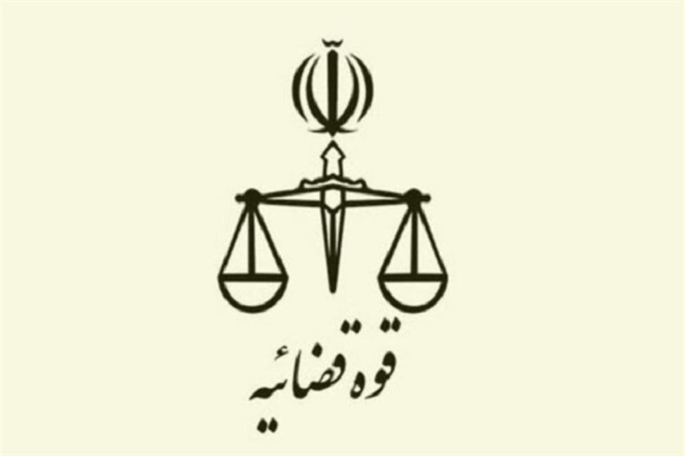 امکان دریافت گواهی عدم سوء پیشینه از طریق گوشی همراه در استان البرز فراهم شد