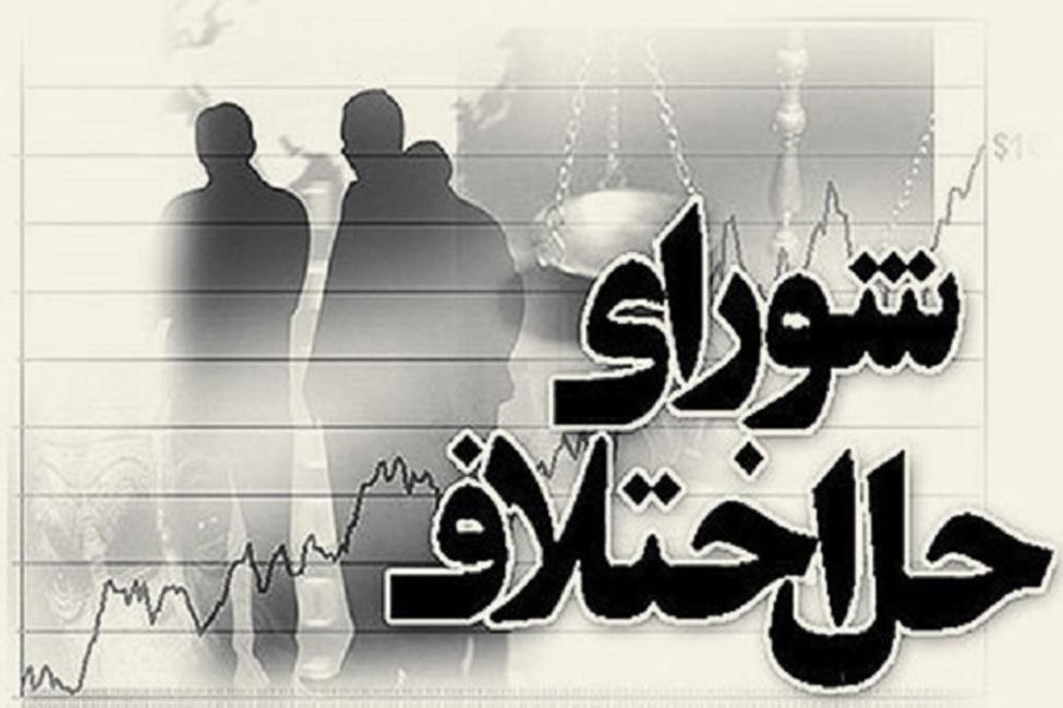 آزمون پایان دوره آموزشی میانجی گری هفتم خرداد برگزار میشود