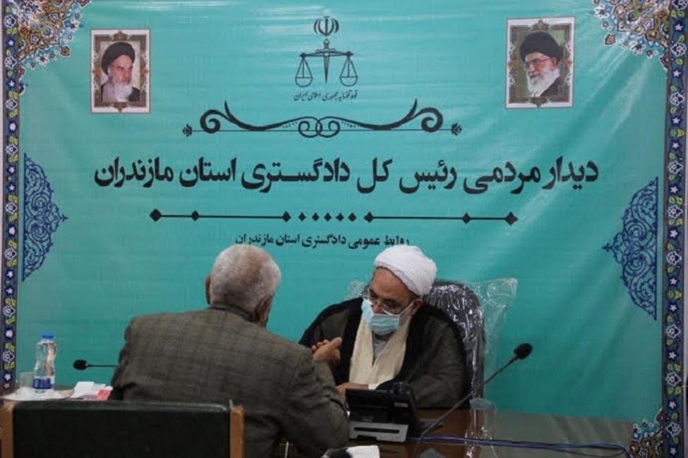 دیدار مردمی رئیس کل دادگستری استان مازندران با ۷۰ نفر از مراجعه کنندگان