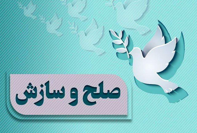 صلح و سازش بین دو طایفه با همت شورای حل اختلاف اهواز