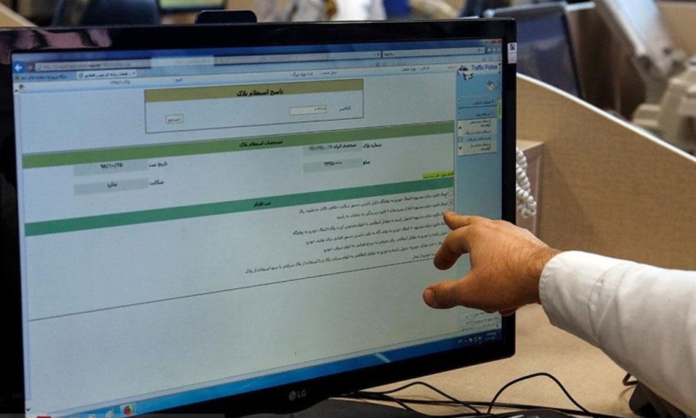 ابلاغ الکترونیکی بیش از ۱ میلیون اوراق قضایی در دادگستری قزوین