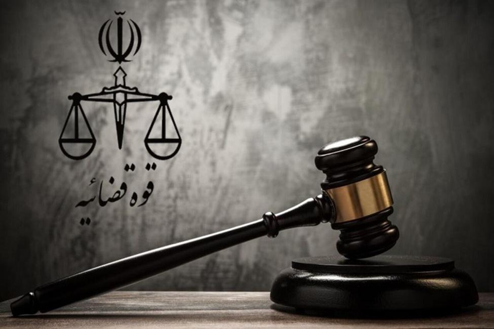بیانیه کانون دفاتر خدمات الکترونیک قضایی کشور در حماسه آفرینی ایران اسلامی برای ۲۸ خرداد ۱۴۰۰