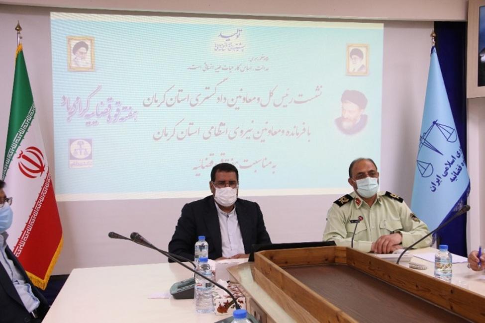 رسیدگی تمام الکترونیک به ۹۸۱ پرونده قضایی در استان کرمان