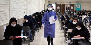 زمان برگزاری آزمونهای وکالت و کارشناسی مرکز وکلای قوه قضاییه اعلام شد