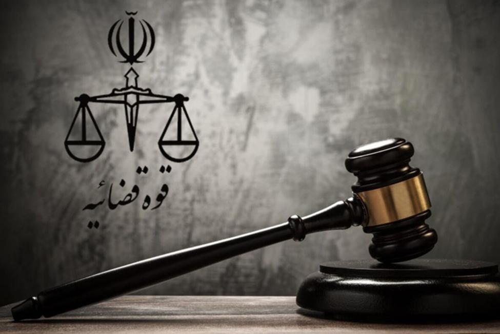 دادستان عمومی و انقلاب اصفهان: صدور دستور توقف فرایند مزایدههای اخیر معادن استان اصفهان