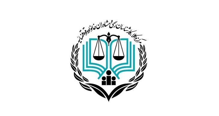 ثبت نام آزمون وکالت ۱۴۰۰ مرکز وکلای قوه قضائیه از فردا آغاز میشود
