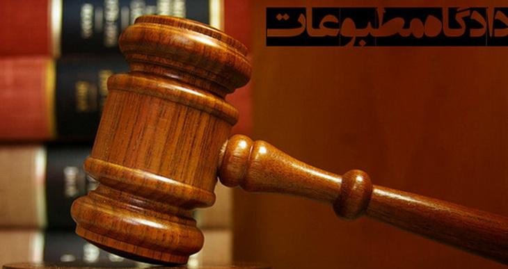 سخنگوی هیات منصفه مطبوعات: سه خبرگزاری مجرم شناخته شدند