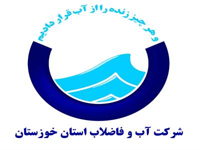 بازداشت هشت نفر در رابطه با پرونده شرکت آب و فاضلاب خوزستان/ نکاتی پیرامون فیلمهای منتشره از زندان اوین/ طی روزهای آتی نسبت به احضار متهم یا متهمان پرونده افشای فایل صوتی ظریف اقدام میشود