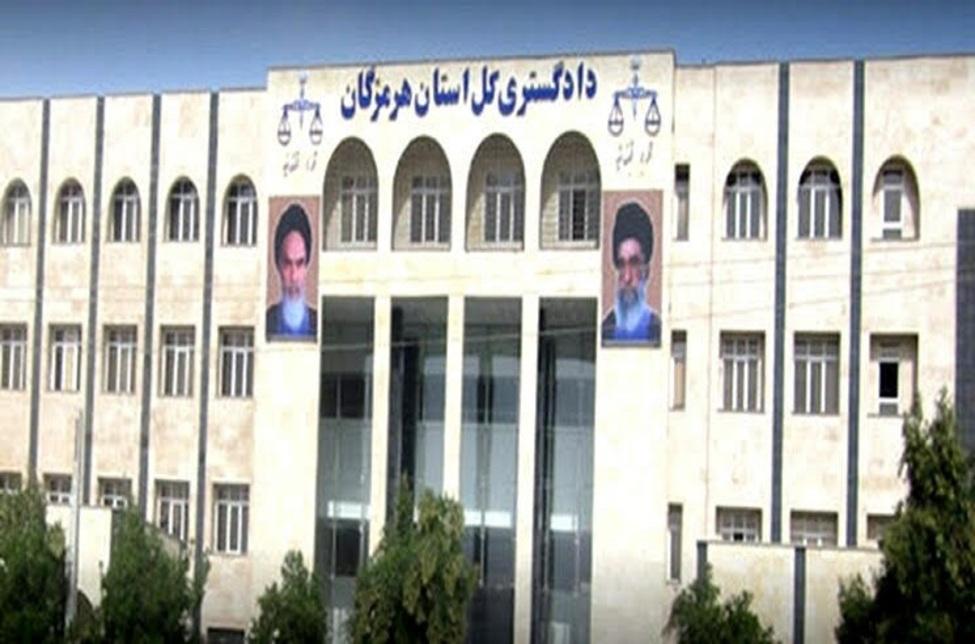 اعاده به وضعیت سابق ۹۰ هکتار از اراضی زراعی با ورود دستگاه قضایی استان هرمزگان
