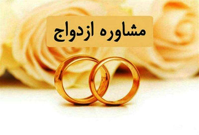 ارائه مشاوره به زوجهای جوان در آستانه ازدواج، مجازات جایگزین حبس راننده متخلف