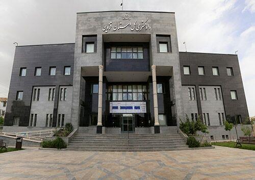 ابلاغ الکترونیکی ۹۳ درصد اوراق قضایی در دادگستری استان قزوین