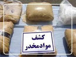 کشف محموله ٢٠٠ میلیارد ریالی مواد مخدر صنعتی در خرمبید فارس