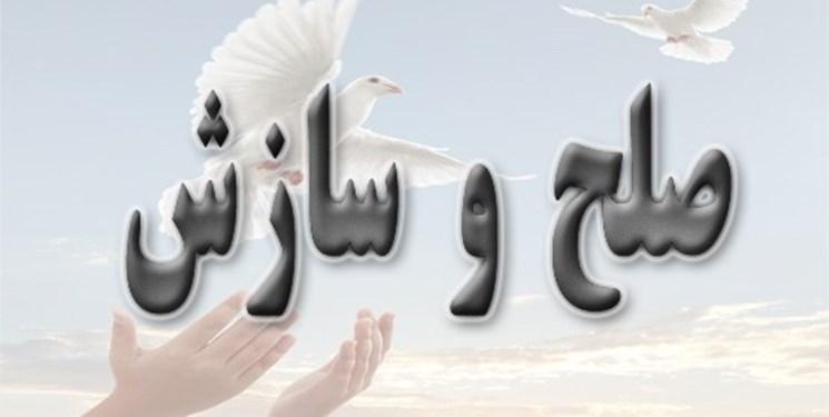 ایجاد صلح و سازش در بیش از ۷ هزار پرونده قضایی در دادسرای کرمانشاه