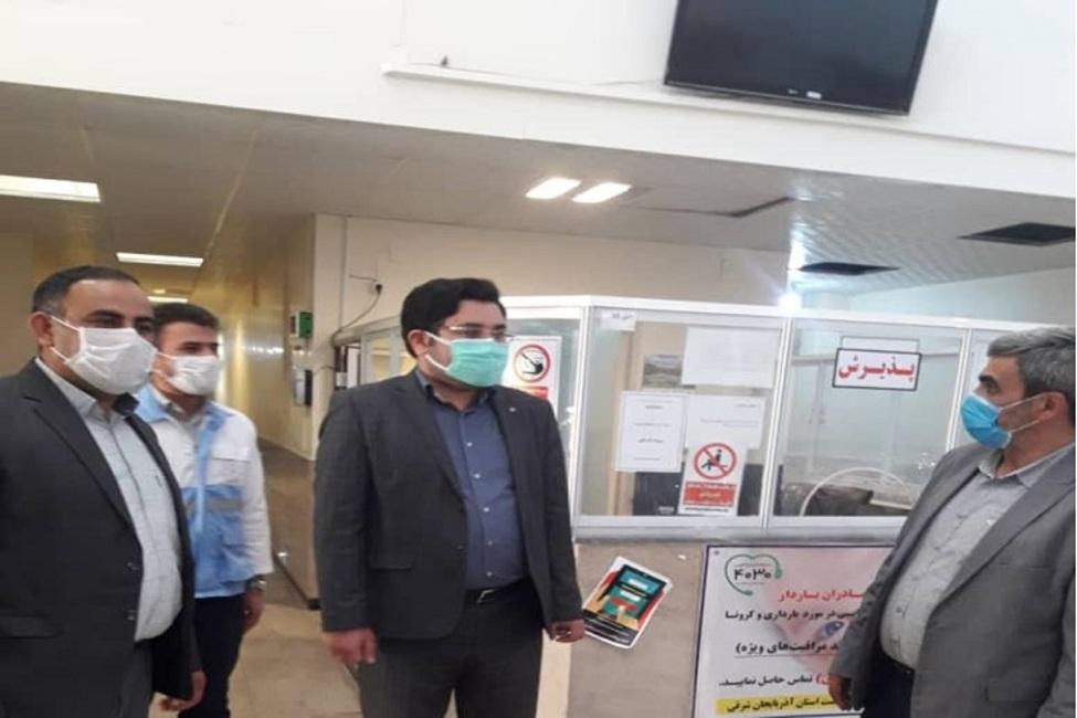 بازدید دادستان عمومی و انقلاب شهرستان هریس از مراکز واکسیناسیون
