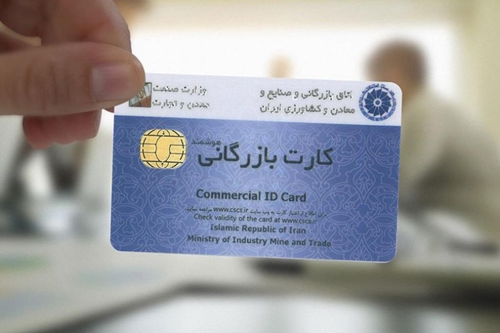 تعلیق کارت بازرگانی و عودت ارز برای شرکت متخلف در خوزستان