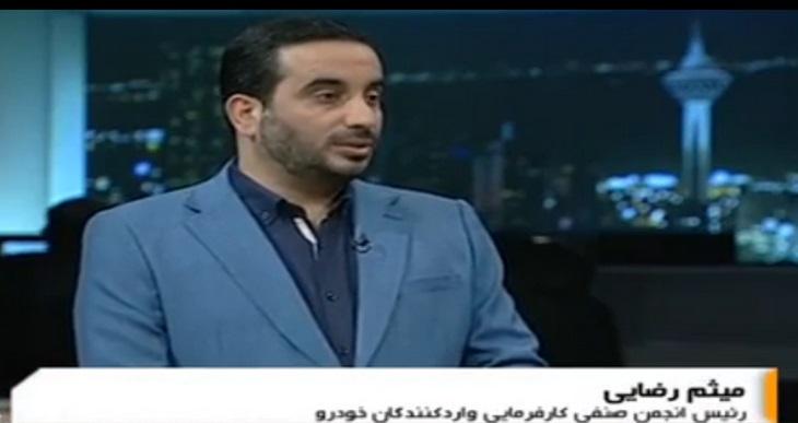 میثم رضایی، متهم ردیف اول پرونده مفتاح رهنورد فوت کرد