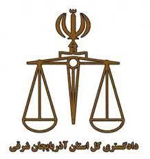 رسیدگی به مشکلات حقوقی ۴۵ نفر از مراجعین در ملاقات مردمی رئیس کل دادگستری استان آذربایجان شرقی
