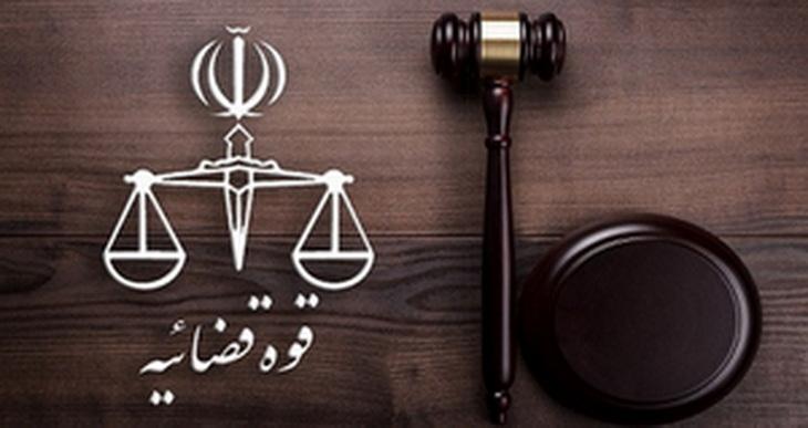 رییس قوه قضائیه: بسیاری حتی بدون توبه حاضرند به جامعه خدمت کنند