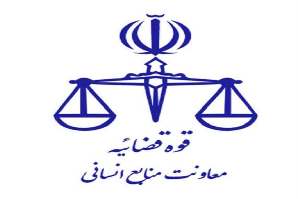 شرایط ثبت نام در سامانه امریه قوه قضاییه؛ اعزام دی ماه ۱۴۰۰