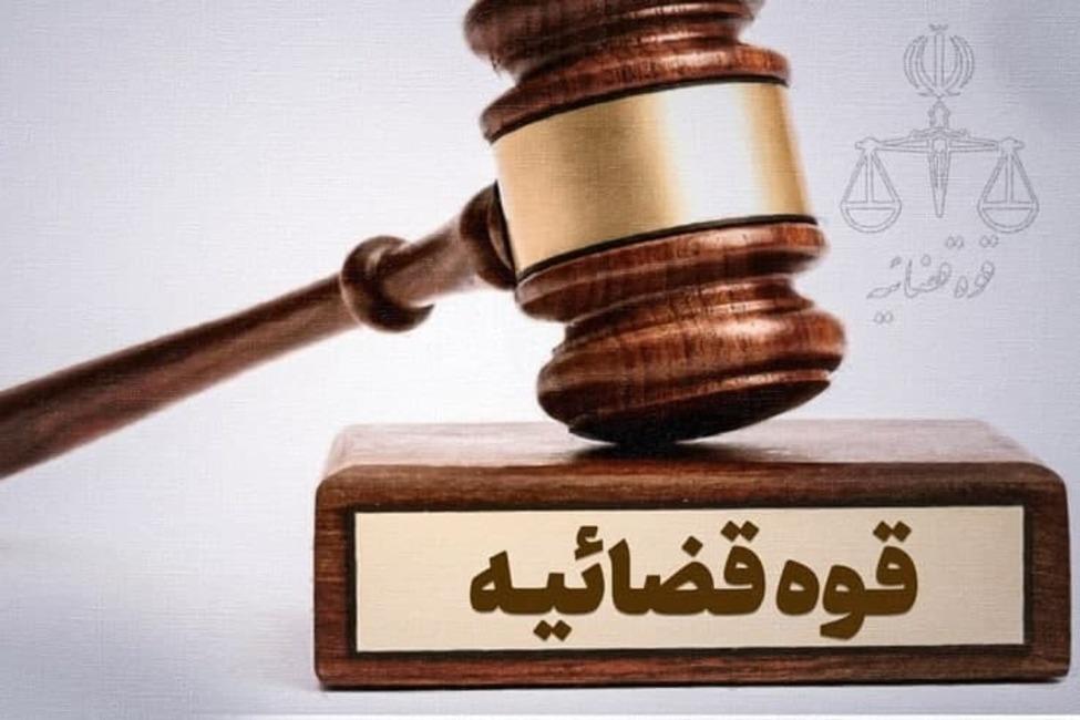 تکذیب ادعای خودکشی یک خانم به دلیل رفتار قاضی/ سریعا دستورات لازم از سوی قاضی صادر شده است