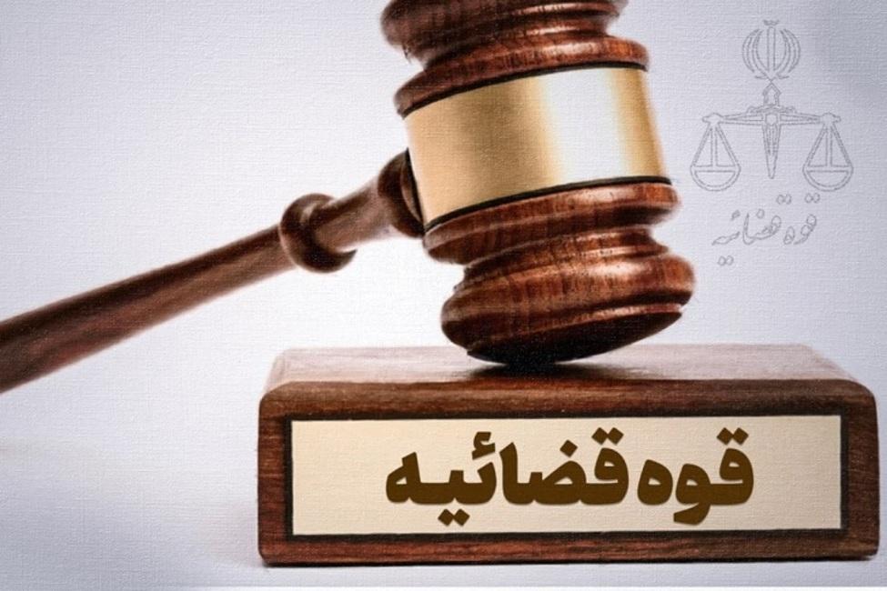 معاونین «امور بینالملل و حقوق بشر» و «اجتماعی و پیشگیری از وقوع جرم» قوه قضاییه معارفه شدند