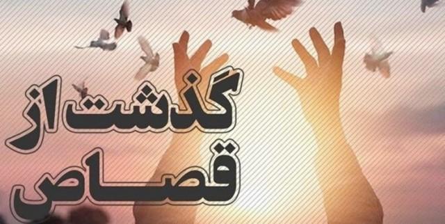 رهایی ۳۶ محکوم به قصاص با گذشت اولیای دم از ابتدای سال ۱۴۰۰ در تهران