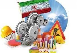 حمایت همهجانبه دستگاه قضایی استان قزوین از چرخه تولید